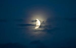 Nimbus Moon Small - Cropped